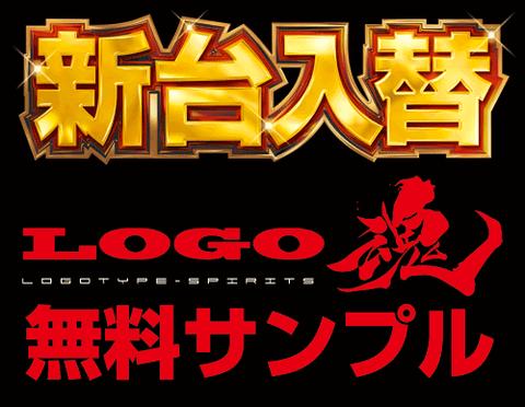 P_logo0_y