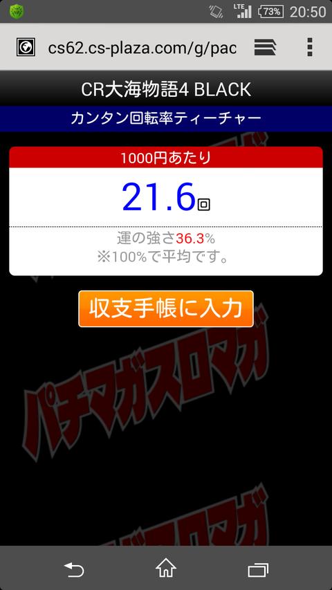 Screenshot_2018-07-24-20-50-51