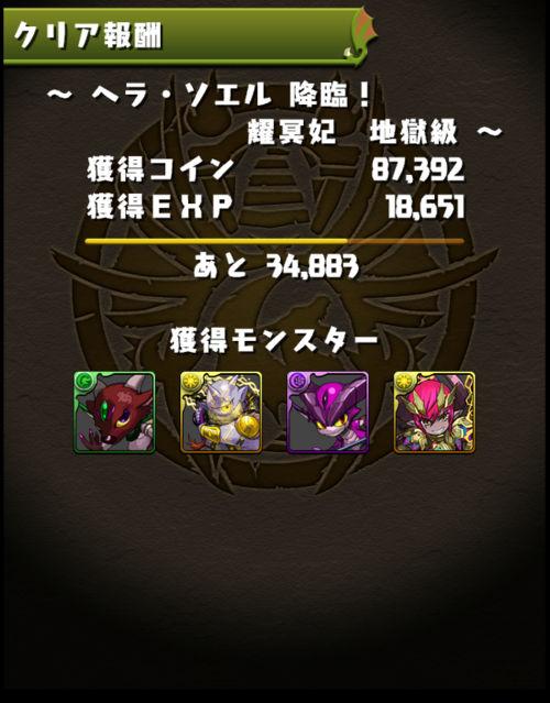 Screenshot_2014-04-27-18-48-43