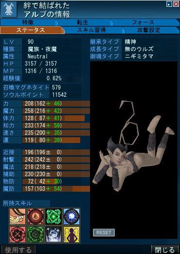 20150228_1500_36