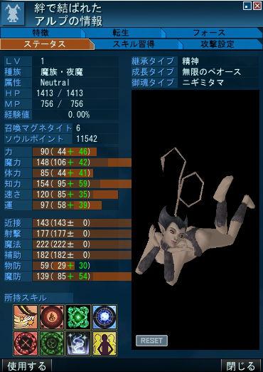 20150228_1706_23