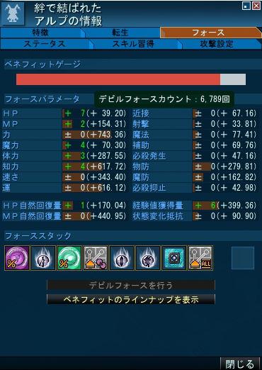 20141231_1536_33