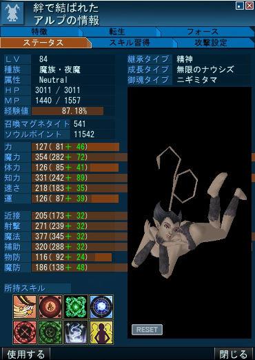 20150228_1822_40