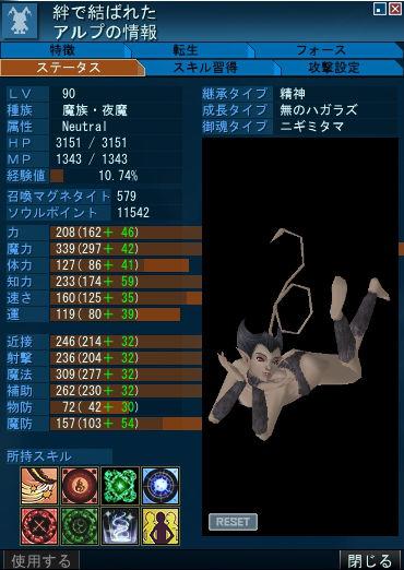 20150228_1605_12