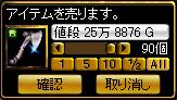 b54bc4c6.png