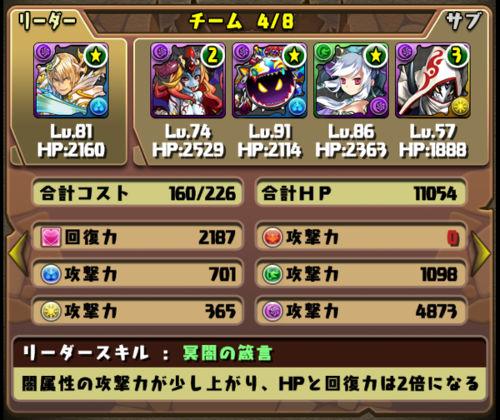 Screenshot_2014-04-29-15-34-30