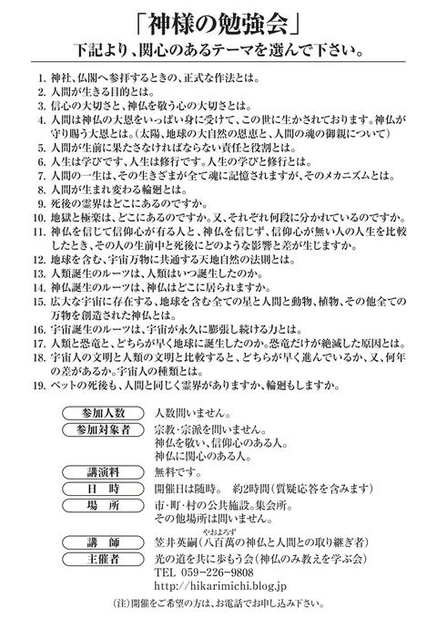 20200210kasai_a