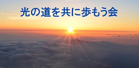 kumakichi0221023_TP_V