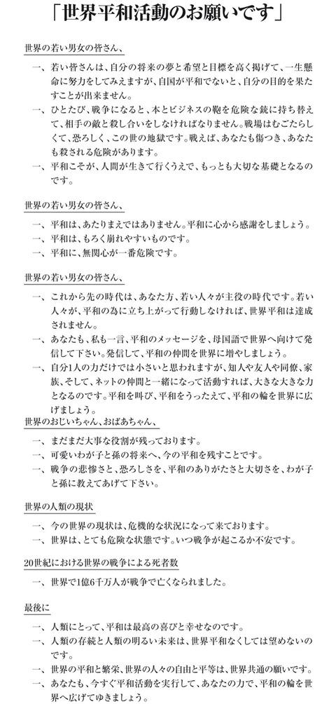 20200817kasai_3のコピー