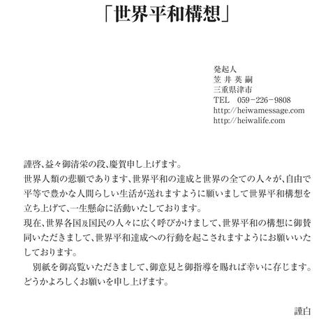 20200817kasai_1