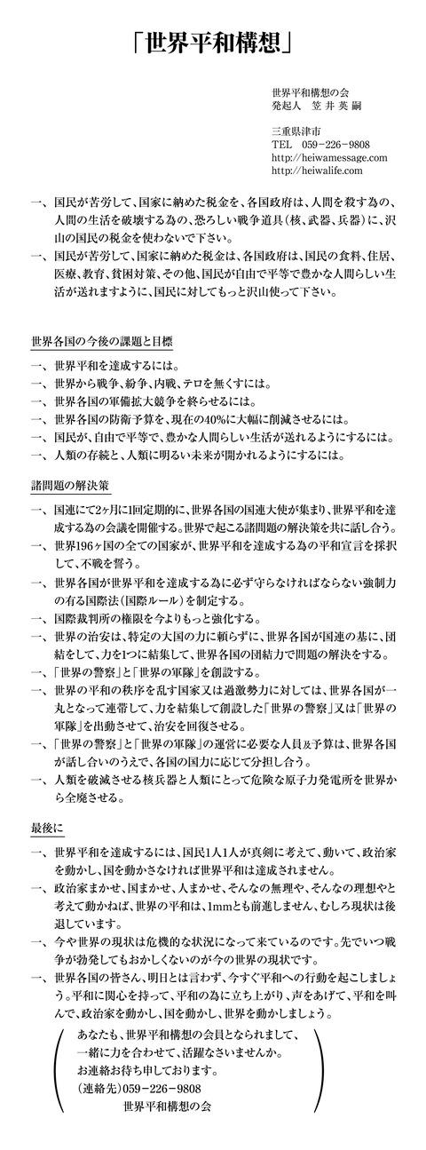 20210322kasai_s