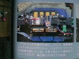 f39dd489.JPG