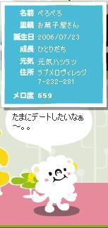 Σ(・ω・ノ)ノ!w