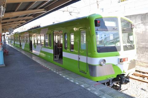 ryutetsu_type5000