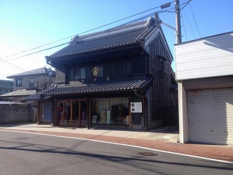 shinkawa_ya