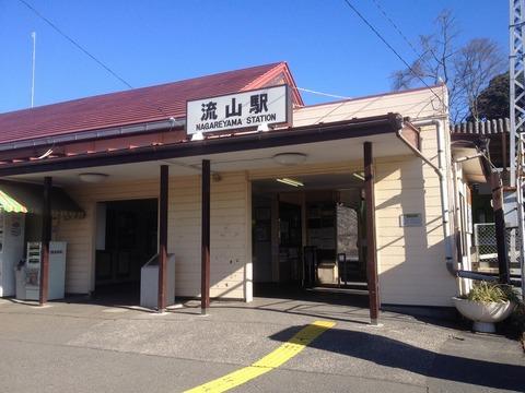 nagareyama_sta