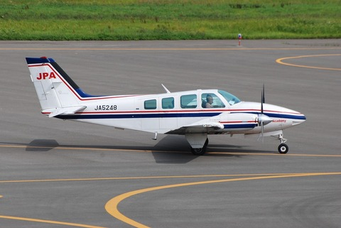JA5248