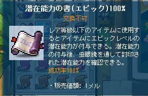 20120609-2