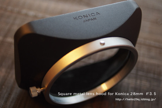 Square metal lens hood for Konica 28mm F3.5
