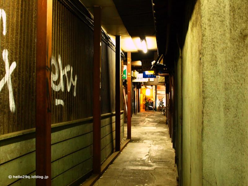横浜:野毛