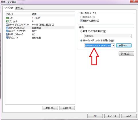 os x yosemite dmg torrent download