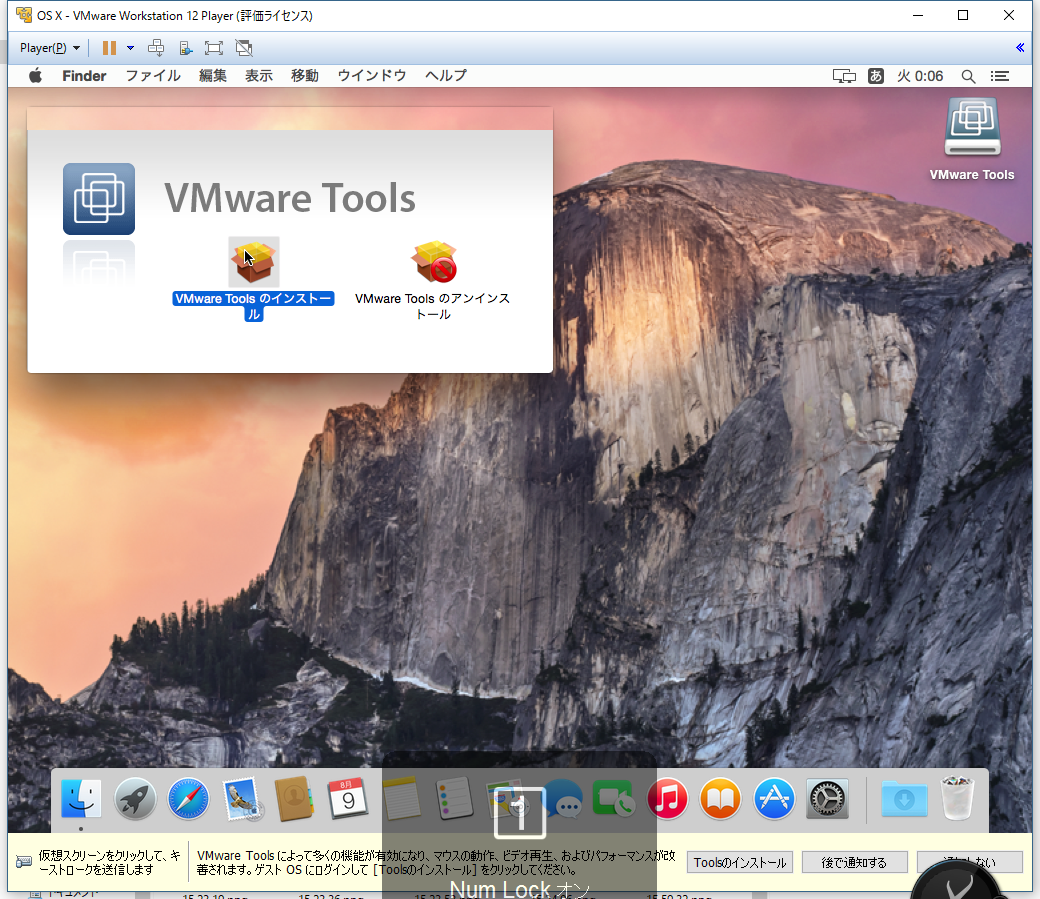 Os X Unlocker vmware Player