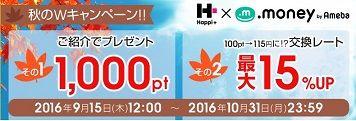 hapitas1000