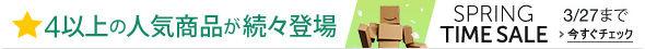 30_sts_honban_skin__CB293692816_