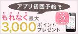 bnr_app1712_158_70