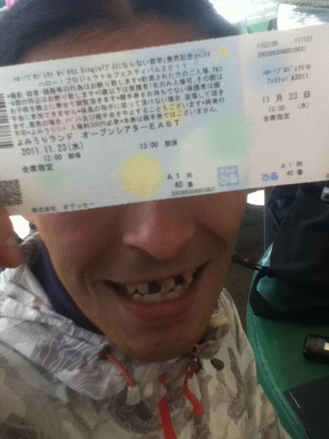 ☆ゲイが気になった画像を貼るスレ☆ Part.71 [無断転載禁止]©bbspink.comYouTube動画>2本 ->画像>1310枚