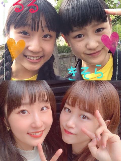 """【20期】 """"6年前⇒現在""""の新沼希空&段原瑠々!!"""
