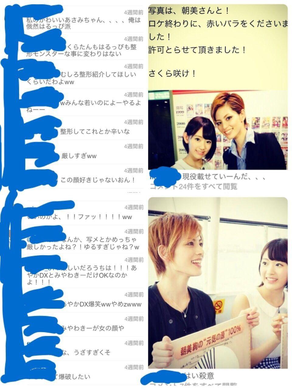 http://livedoor.blogimg.jp/hellopro2ch/imgs/1/e/1edfd24b.jpg