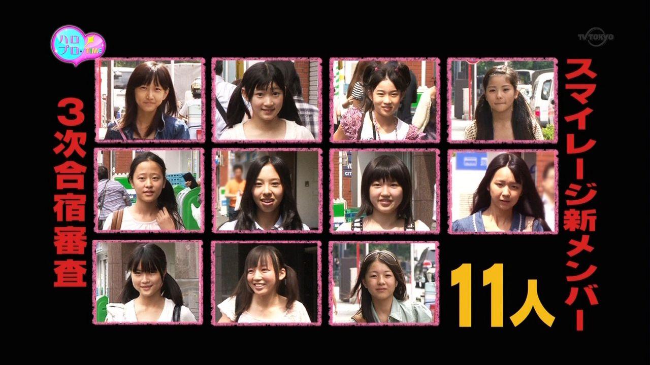 【Juice=Juice】宮本佳林応援スレPart.483【大天使】 YouTube動画>7本 ->画像>605枚