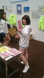 satoyama (142)