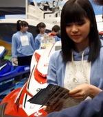satoyama (222)