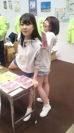 satoyama (141)