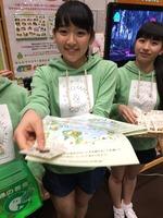 satoyama (73)