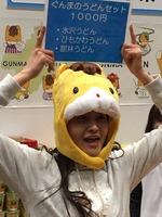 satoyama (12)