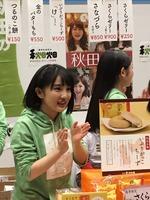 satoyama (177)