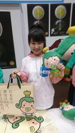 satoyama (217)