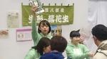 satoyama (110)