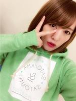 satoyama (2)