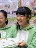 satoyama (107)