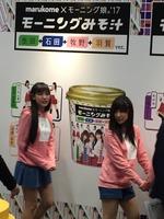 satoyama (235)