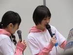 satoyama (247)