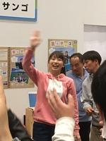 satoyama (203)