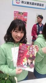 satoyama (149)
