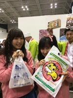 satoyama (89)