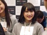 satoyama (104)