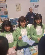satoyama (181)